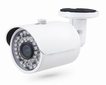 IPC101EH5 IP kamera, 5.0 MP