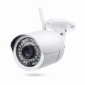 WHM40AH Wifi kamera za video nadzor 2.0 MP